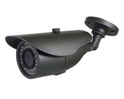 50m IR Weatherproof CCTV camera