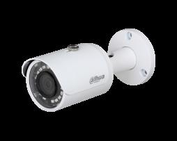 4MP Dahua IP Mini-Bullet Camera