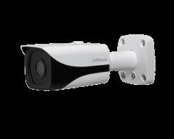4MP Dahua IP Bullet Camera