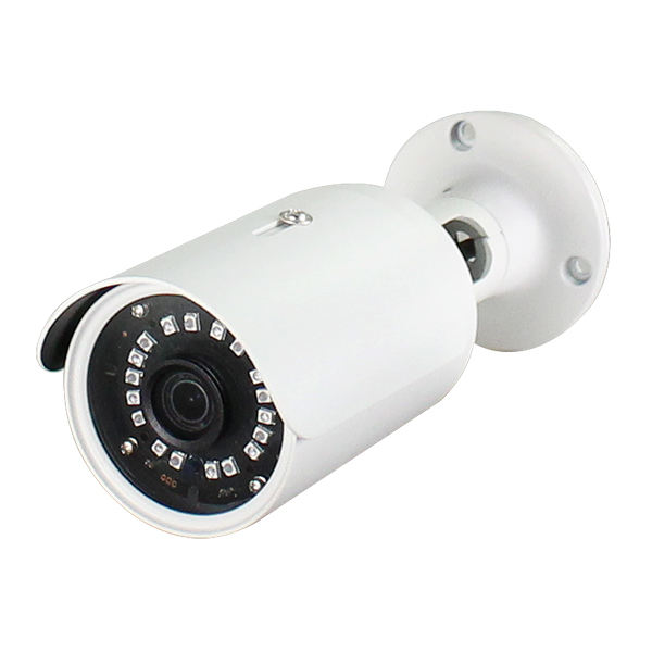 1.3MP IP RIVOLT IR Bullet Camera