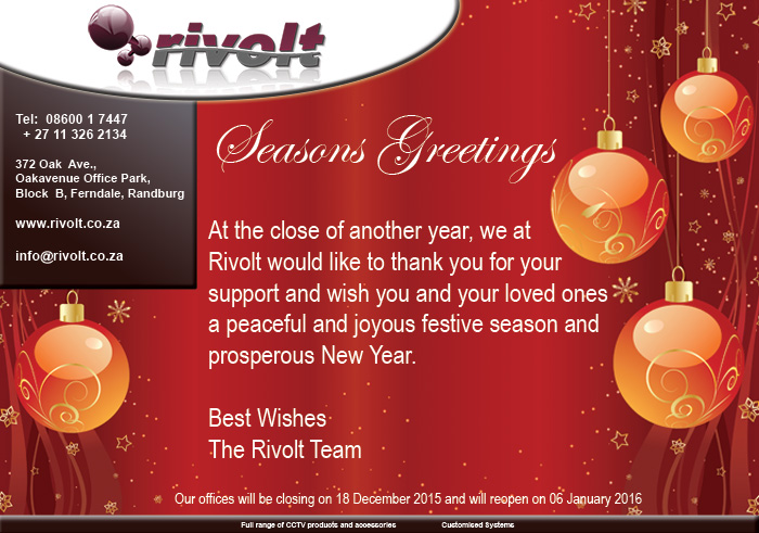 Seasons greetings rivolt cctv and security m4hsunfo