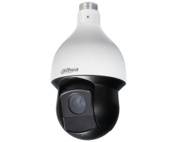 4MP Dahua IP PTZ Speed Dome Camera 30x