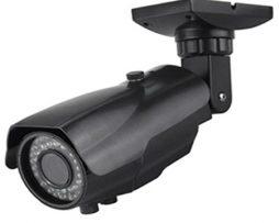 2MP IP RIVOLT IR Varifocal Bullet Camera